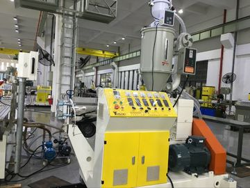 China AF-55 &45 Two Colors PC Diffuser Pipe Extrusion Machine For Indian Customer factory