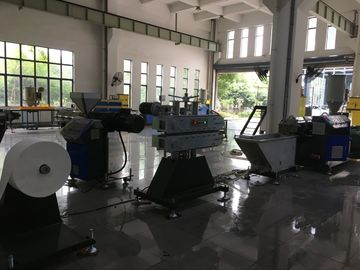 China PP Plastic Profile Extrusion Machine, Geotextile Drainage Belt Extrusion Machine factory