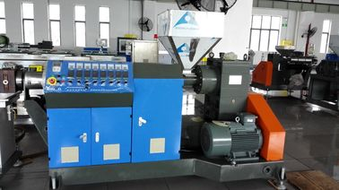 China High Speed Pp Strapping Band Making Machine / Pet Strap Manufacturing Machine factory