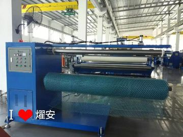 China Excellent Performance AF-3200mm Wide PP,PE Rigid Netting Extrusion Machine factory