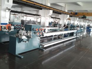 China Full Automatic Plastic Strapping Machine , Pp Strapping Roll Making Machine factory