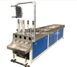 China 16-32mm 4 Cavities PVC Electric Conduit  Plastic Pipe Extrusion Machine , PVC Pipe Production Line factory