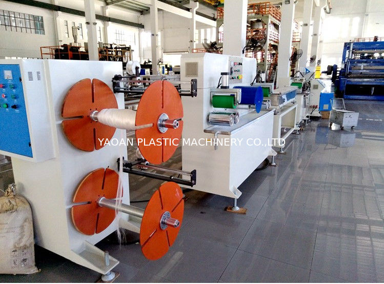 Fruit Net Making Machine / Fencing Net Making Machine For Wine Bottle Protection supplier