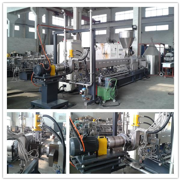 CE Compounding parallel co-rotation twin screw extruder